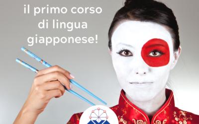 Arriva il primo corso di giapponese a Catanzaro!